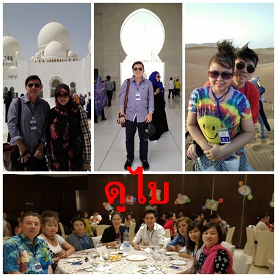 jc travel1